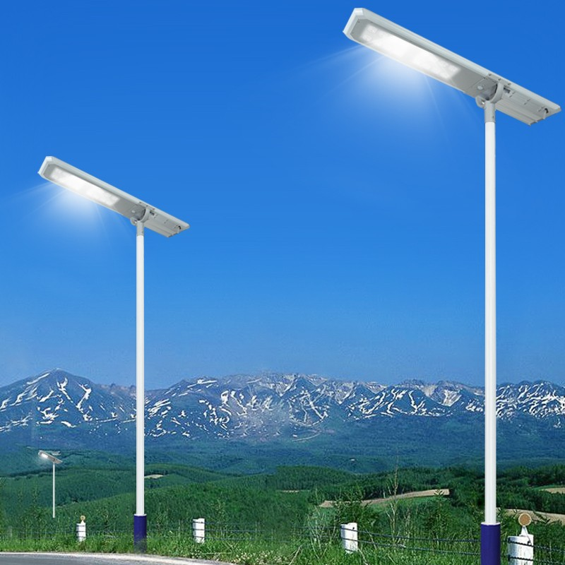 ALLTOP Outdoor intelligent integrated solar street light-10