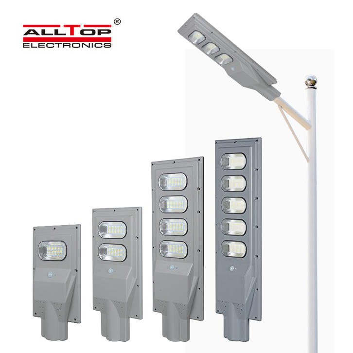 ALLTOP  all in one solar led street light price list