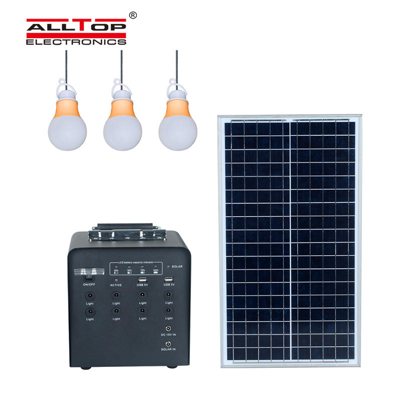 50W Small portable home solar power system