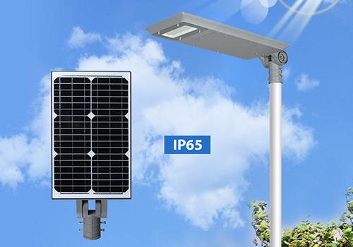 ALLTOP 60w all in one solar street light manufacturer for garden-9