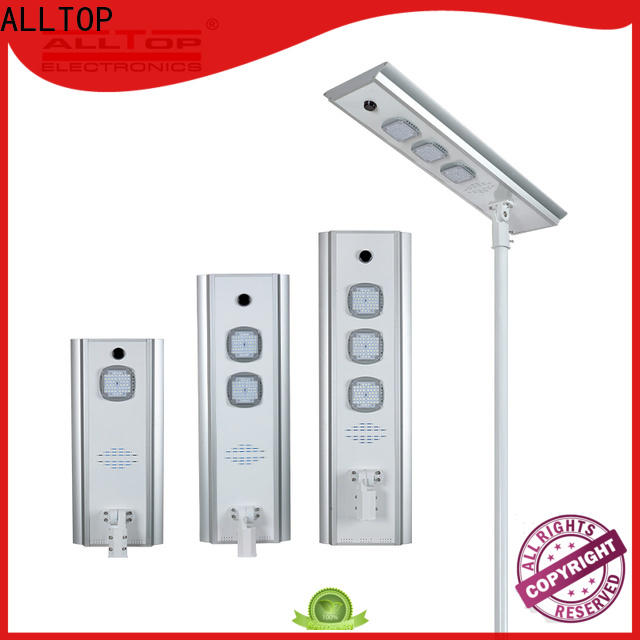 ALLTOP adjustable all in one street light series for highway