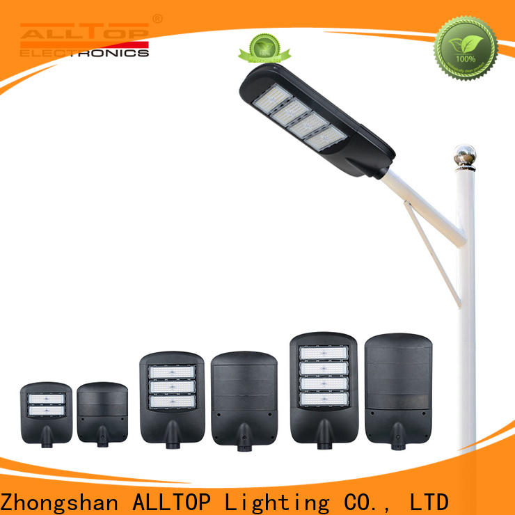on-sale led street light bulb suppliers for park