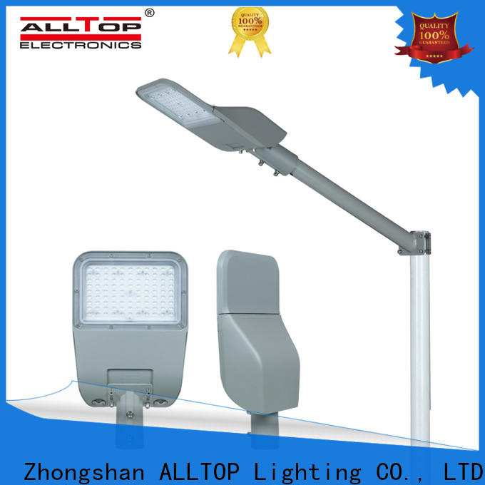 high-quality customized 60w integrated solar street light supply