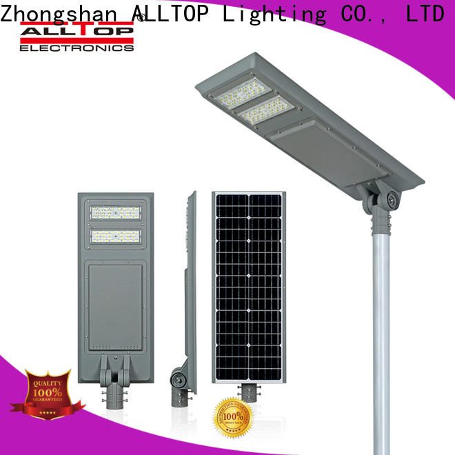 energy-saving automatic solar street light factory wholesale for road