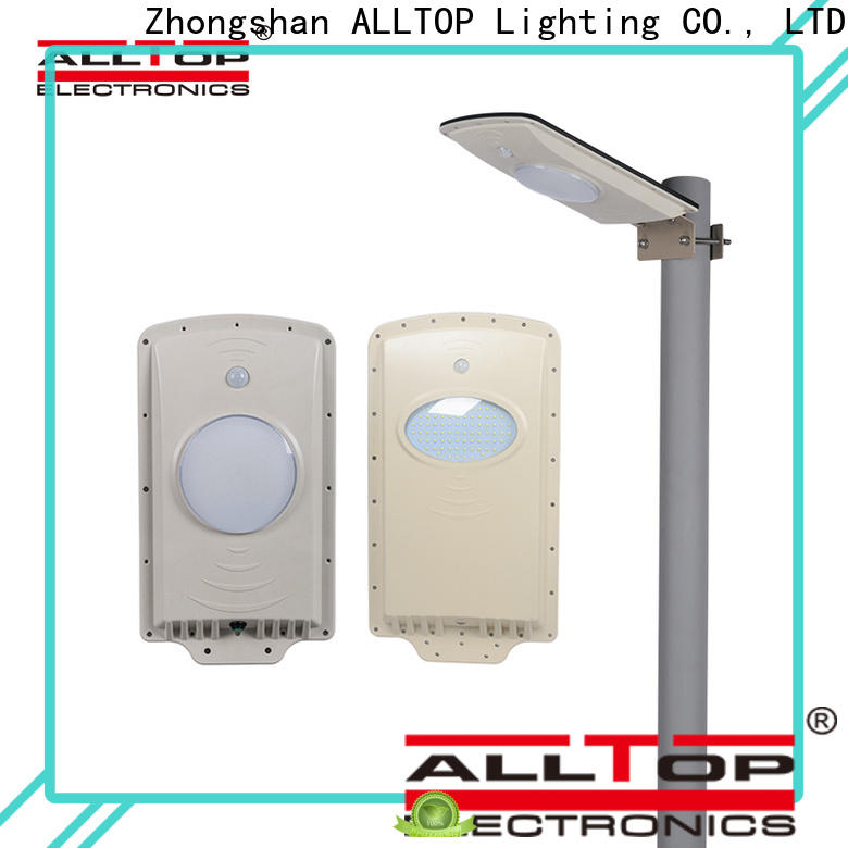 ALLTOP adjustable customized solar wall light series for garden