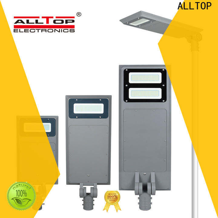 ALLTOP 60w all in one solar street light manufacturer for garden