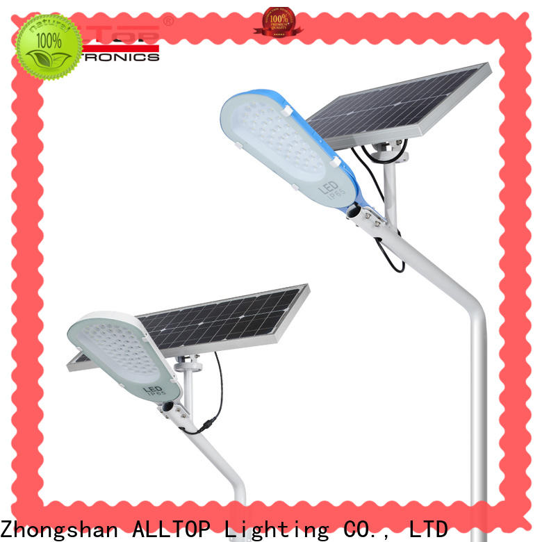 solar street lamp factory for outdoor yard