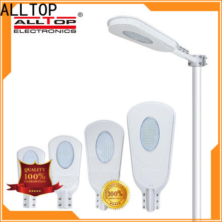 ALLTOP 60w all in one solar street light factory direct supply for highway
