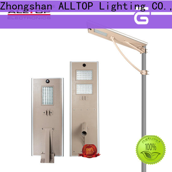 ALLTOP adjustable 60w all in one solar street light wholesale for highway