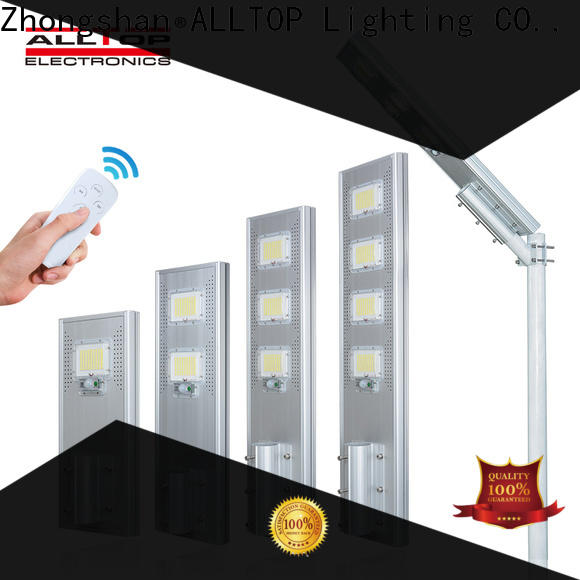 ALLTOP integrated street light with good price for road