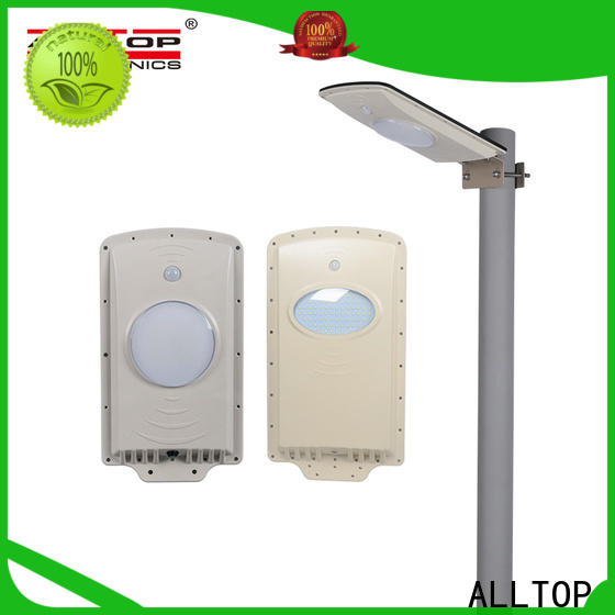 ALLTOP adjustable angle solar lamp factory direct supply for highway