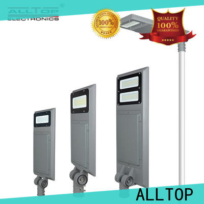 integrated customized all in one solar led street light supplier for road