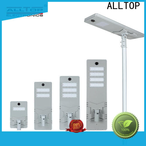 adjustable solar powered lights wholesale for road