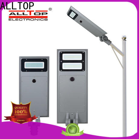 ALLTOP high-quality 60w all in one solar street light series for road