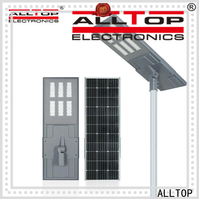 ALLTOP wholesale all in one solar led street light supplier for highway