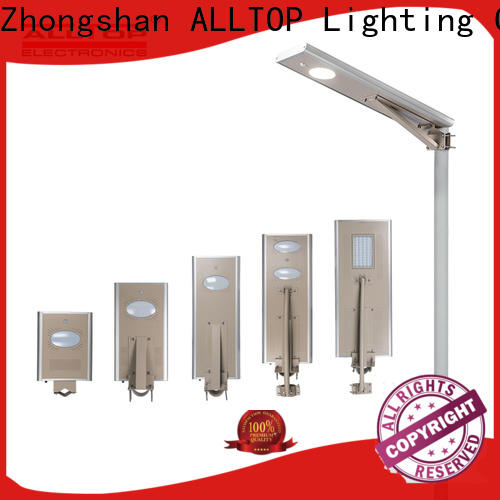 waterproof all in one street light supplier for garden