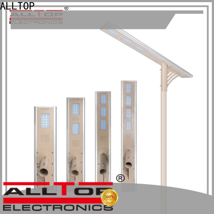 integrated all in one solar light directly sale for road