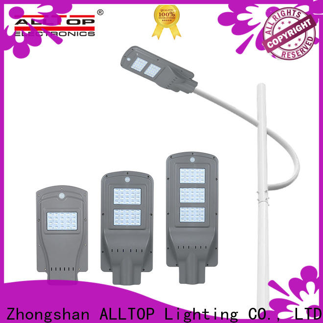high-quality all in one solar light factory direct supply for garden