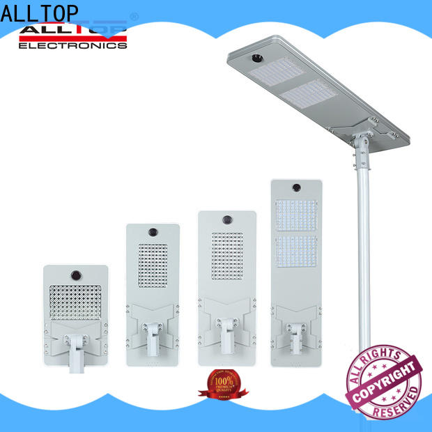 integrated integrated street light wholesale for garden
