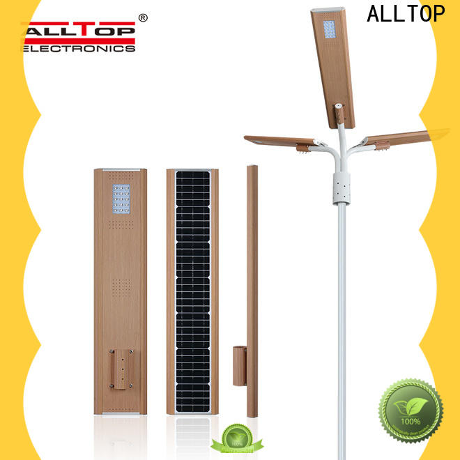 energy-saving all in one solar light factory direct supply for garden