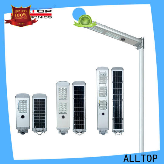 adjustable solar street light factory direct supply for road
