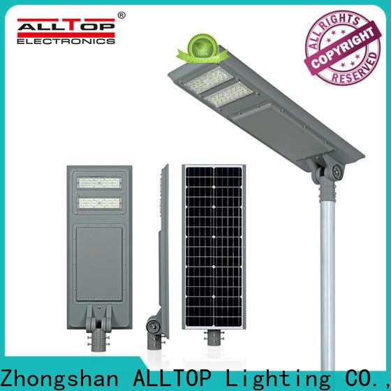 ALLTOP adjustable street light directly sale for highway