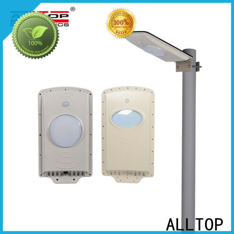 adjustable automatic solar street light factory factory direct supply for garden