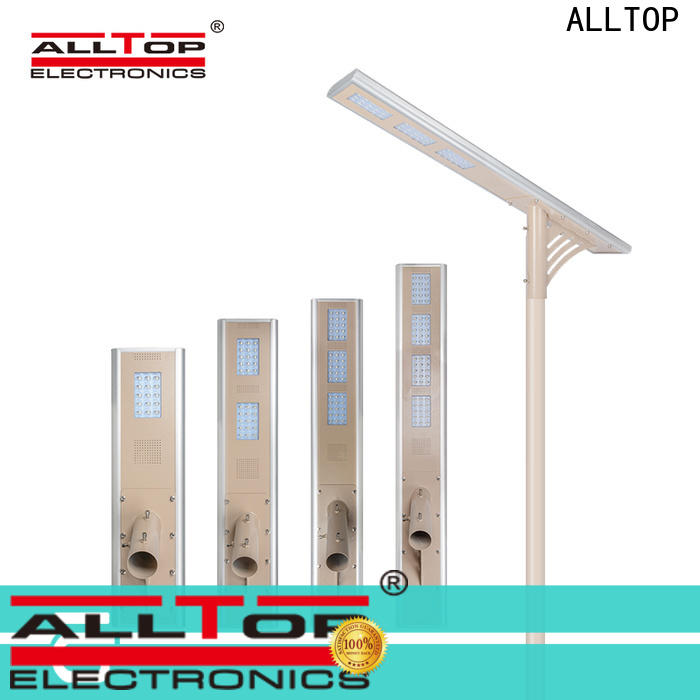 ALLTOP adjustable angle customized all in one solar led street light factory direct supply for highway