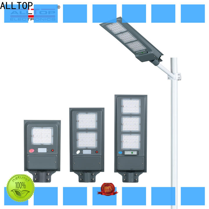 adjustable all in one street light directly sale for highway