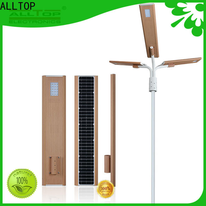 ALLTOP high quality all in one solar street light factory direct supply for garden
