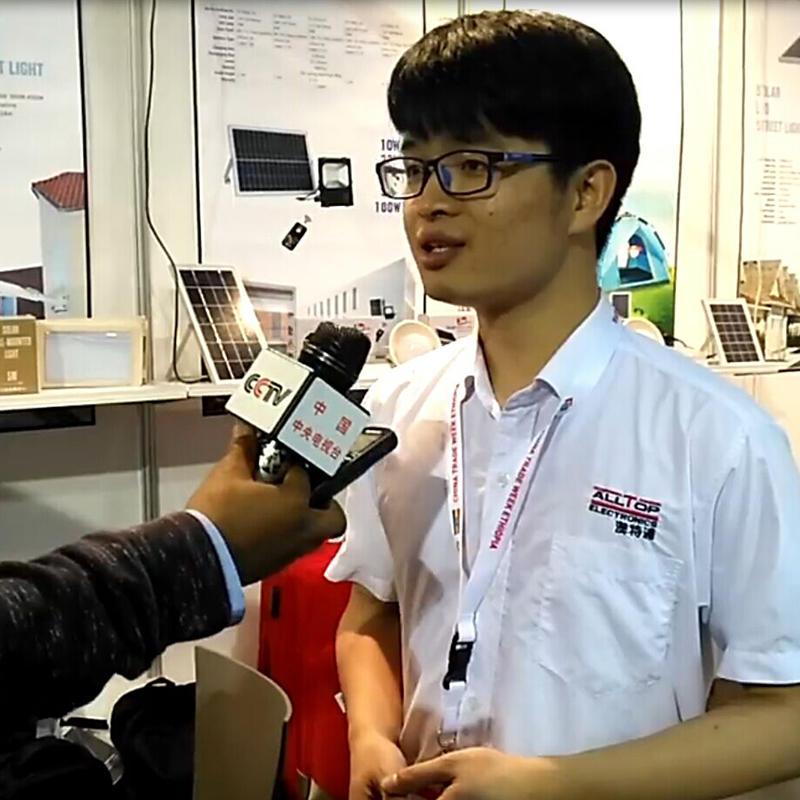 China CCTV interviewed ALLTOP LIGHTING... - Zhongshan Alltop Lighting CO.,LTD