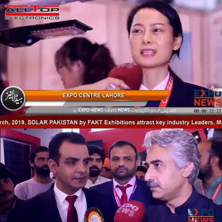 Zhongshan ALLTOP Lighting CO.,LTD. was interviewed by the news program at the National Solar Lighting Exhibition in Pakistan