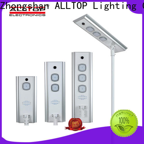 ALLTOP street light fixtures directly sale for road