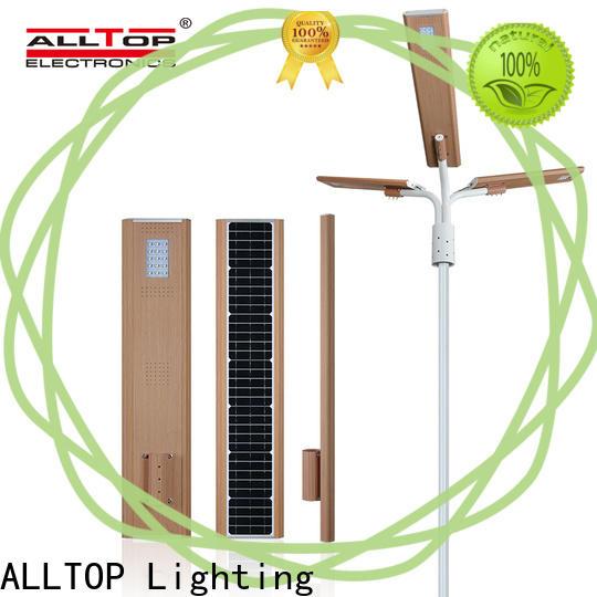 ALLTOP adjustable wholesale street light supplier for highway
