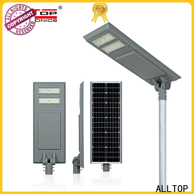 adjustable angle solar street light company with good price for highway