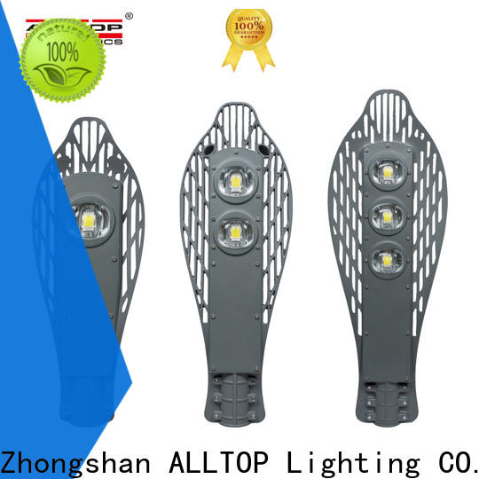 automatic led street light wholesale company for lamp