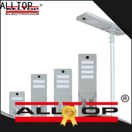 ALLTOP adjustable luminous solar street light with good price for garden