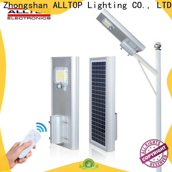 ALLTOP solar power street light best quality wholesale