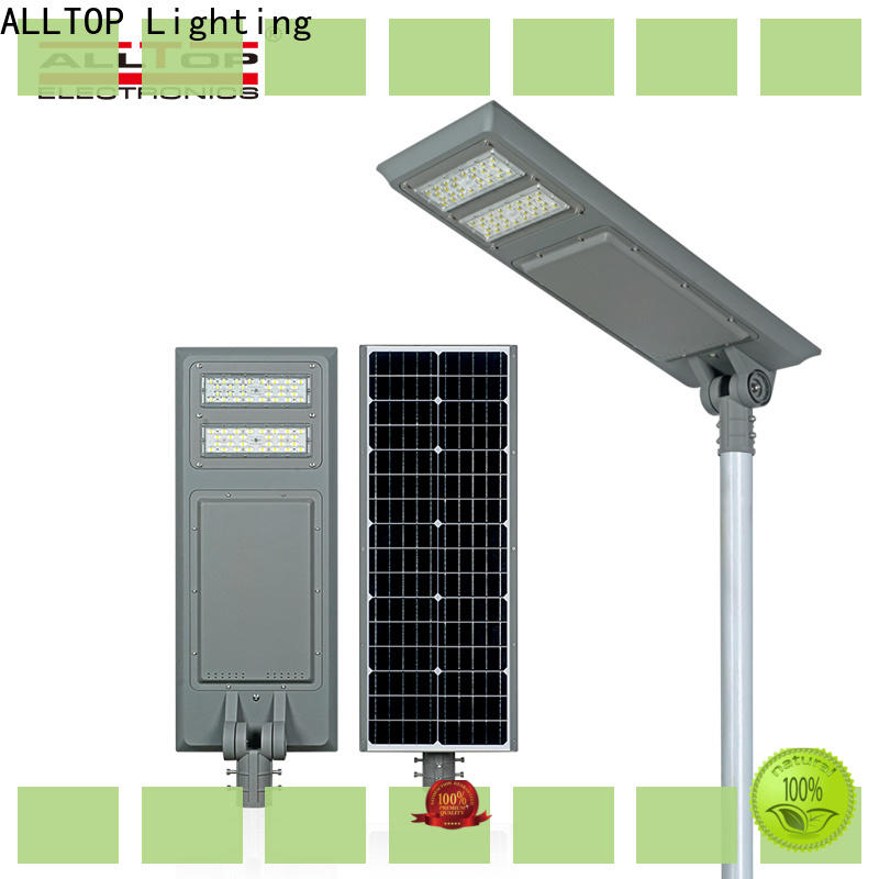 ALLTOP wholesale all in one solar led street light functional manufacturer