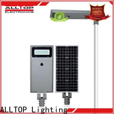 ALLTOP street light company high-end manufacturer