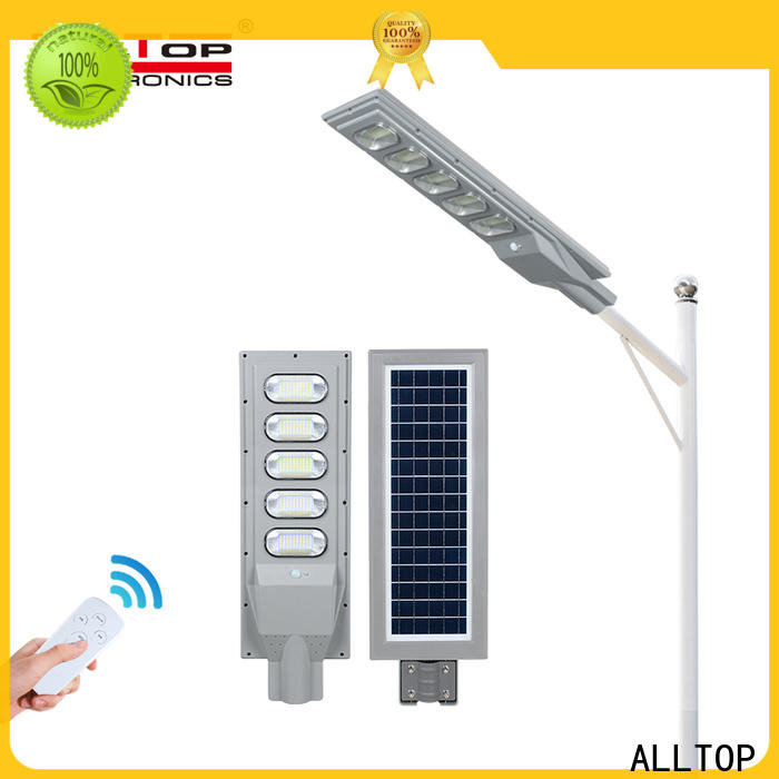 ALLTOP solar street light project functional supplier