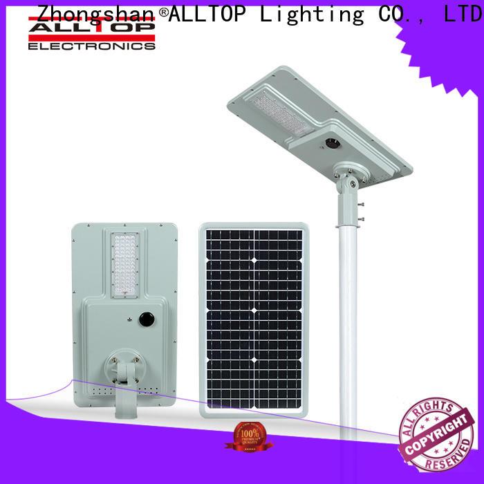 ALLTOP led street lighting best quality manufacturer