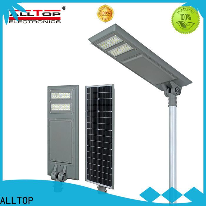 residential solar street lights best quality manufacturer