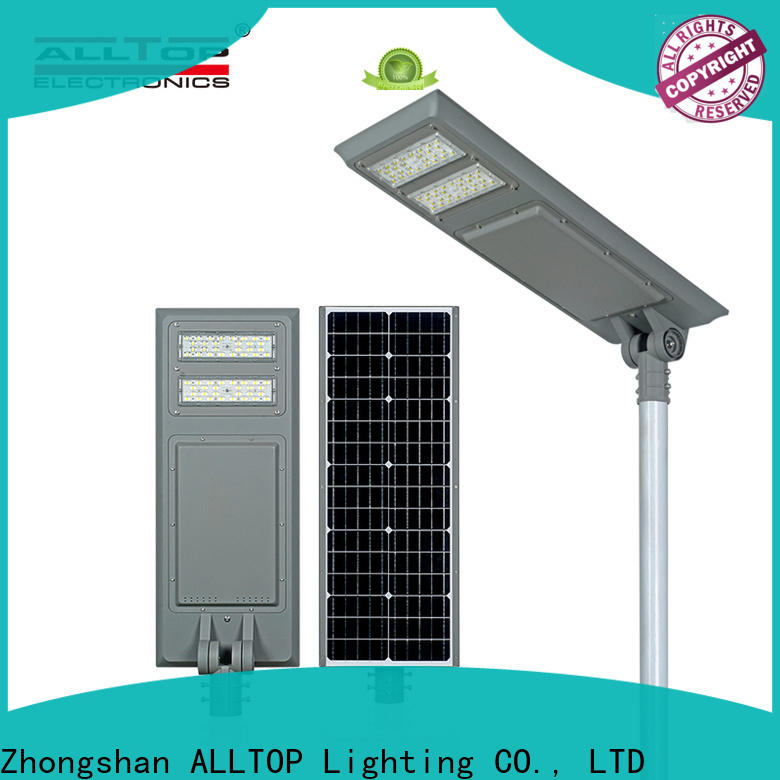 high-quality all in one solar street light price list high-end manufacturer