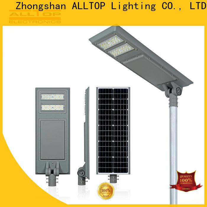 high-quality solar power street lighting best quality wholesale