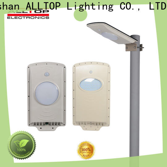 energy-saving solar led street lights manufacturers factory direct supply for highway