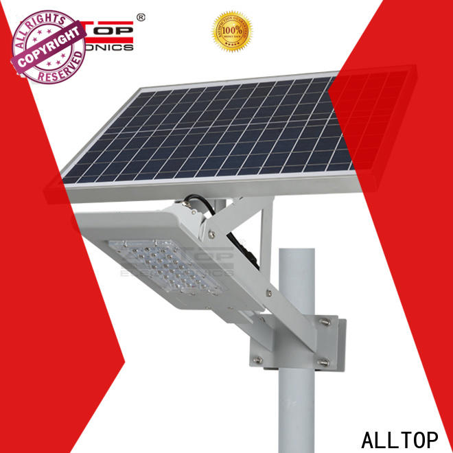 factory price 12w solar street light supplier for playground