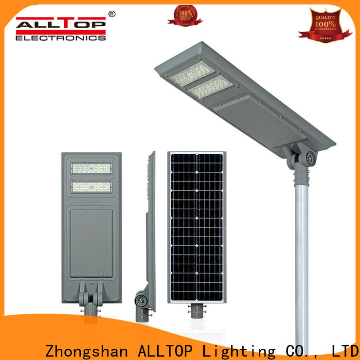 ALLTOP solar street light with pole and battery series for road
