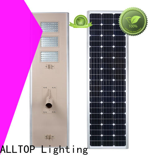 ALLTOP street light solar best quality manufacturer