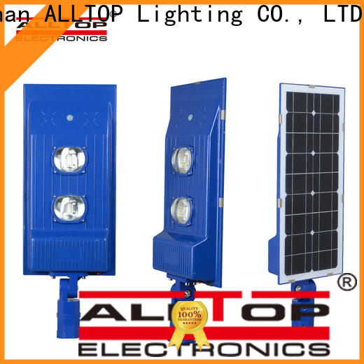outdoor high powered solar lights high-end wholesale
